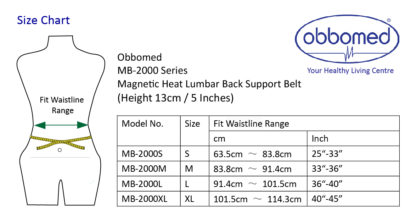 MB-2000L Magnetic Heat Lumbar Back Support Belt with Far-Infrared & 24 Magnets (L: 36 – 40 inches)